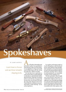 Article cover_Page_1
